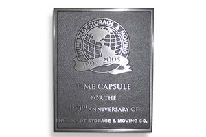 8x10 Aluminum Plaque with Logo